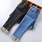 2020新款童裝女童褲子牛仔褲兒童中大童春秋加絨秋冬小腳洋氣長褲 小艾新品