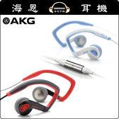 【海恩數位】AKG K316 耳掛耳塞 運動型 附音量控制 台灣總代理公司貨保固