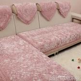 防滑金絲絨冬季毛絨布藝坐墊子簡約現代皮沙發套巾四季通用沙發墊 歌莉婭