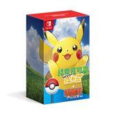 任天堂 Switch 寶可夢 皮卡丘套裝《中文版》