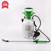 5L 升肩負可調節氣壓式農用8L 小型噴霧器家用澆花噴水壺灑水台北日光