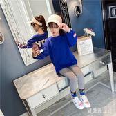 女童套裝 2019秋装新款洋氣套裝時髦兒童裝休閑衛衣兩件套 YN1217『寶貝兒童裝』