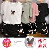 BOBO小中大尺碼【9341】兩件式卡通鼠短袖短褲 共4色 現貨