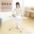 家用燙衣板摺疊熨衣板熨斗板熨燙板熨衣服板架電熨板熨衣架燙台板 HM  一米陽光