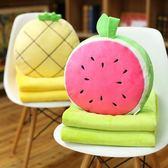 水果午睡枕頭汽車抱枕被子兩用靠墊被空調被靠枕頭三合一珊瑚絨毯   可然精品鞋櫃