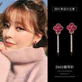 925純銀針四葉草滿鑽耳釘女韓國氣質百搭耳環長款個性耳飾品耳墜     西城故事