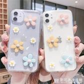 ins風少女心iphone11pro手機殼情侶蘋果x可愛8plus硅膠IPhoneSE7P防摔 『歐尼曼家具館』