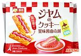 【吉嘉食品】福伯 果味醬曲奇餅(草莓味) 每包220公克,產地馬來西亞,果醬曲奇餅 [#1]{949934}