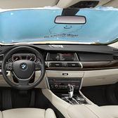 ♚MY COLOR♚前擋玻璃隔熱遮陽擋(吸盤式) 汽車 隔熱 防透視 窗簾 防曬 降溫【Y58】