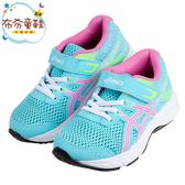 《布布童鞋》asics亞瑟士CONTEND6淺藍粉紅兒童慢跑運動鞋(17.5~22公分) [ J0Z087C ]