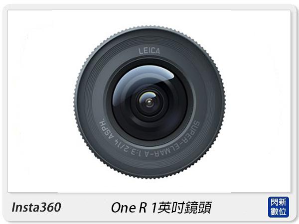 Insta360 One R 1英吋鏡頭 徠卡 一英吋感光元件 360度 運動相機 防水(OneR,公司貨)