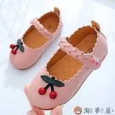 女童皮鞋韓版軟底兒童單鞋小童寶寶公主鞋【淘夢屋】