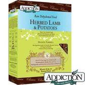 【培菓平價寵物網】紐西蘭Addiction《羊肉馬鈴薯》脫水乾糧-2lbs 送手工雞捲30克