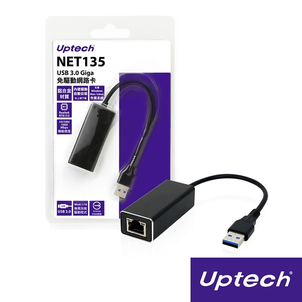 Uptech 登昌恆 NET135 USB 3.0 Giga 免驅動網路卡  NET-135