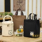 保溫飯盒袋子加厚鋁箔帆布手提包桶包帶飯圓形手拎便當袋【輕奢時代】