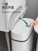 衛生間廢紙垃圾桶帶蓋家用客廳按壓簡約創意現代北歐有蓋廁所紙簍LX春季新品