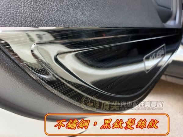 FORD福特【KUGA MK3車門防踢板】2020-2022年KUGA 酷卡 黑鈦保護飾板 內門不鏽鋼面板 車門