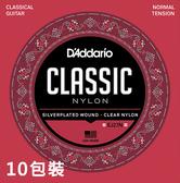 D'Addario EJ27N 古典吉他弦Student-一般張力/10包裝