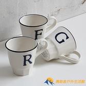 復古英文字母馬克杯水杯陶瓷果汁杯早餐牛奶杯【勇敢者】