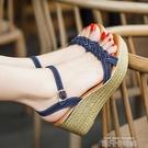 坡跟厚底涼鞋女中跟2021年夏季新款百搭高跟鞋仙女風真皮夏天時裝 依凡卡時尚