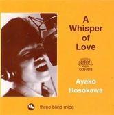 【停看聽音響唱片】【CD】細川綾子:愛的耳語