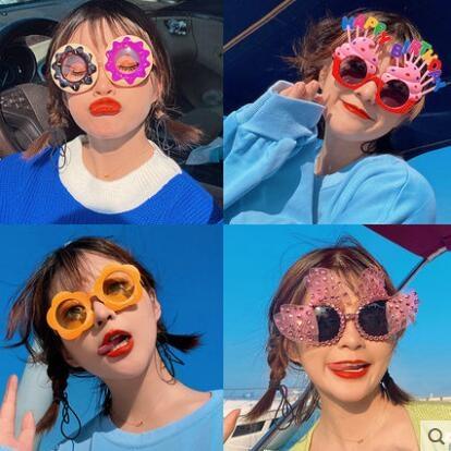 搞笑墨鏡派對裝飾趣味個性兒童過生日眼鏡網紅拍照搞怪道具