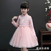 女童旗袍禮服 2018新款洋氣長袖洋裝秋冬公主裙蓬蓬裙 BF12073『愛尚生活館』