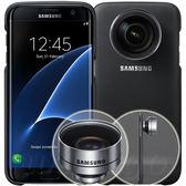 【公司貨】Samsung Galaxy S7 edge 專用原廠鏡頭式背蓋組 防震薄型 防護硬殼 手機殼