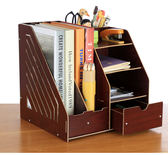 辦公用品文件夾A4紙收納盒桌面木質制文件資料書本雜志架文件框YS 【限時88折】