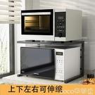 熱賣微波爐架可伸縮微波爐置物架2層烤箱架廚房置物架收納儲物用品多層落地式LX coco