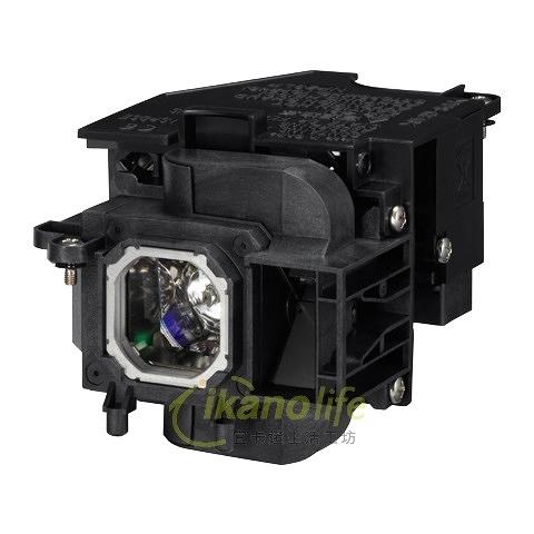 NEC 原廠投影機燈泡NP23LP / 適用機型NP-P401W