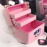 韓國女化妝包手提化妝箱大容量高檔護膚品收納包專業帶隔層收納箱 【PINKQ】