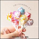 美國棒棒糖DUMDUMS(單支售.口味十幾種隨機出貨)-生日分享/婚禮小物/二次進場/創意糖果