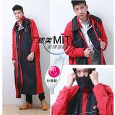 BrightDay風雨衣連身式 - MIT蜜絲絨前開款