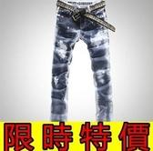 牛仔褲-復古明星同款丹寧男休閒長褲59i23【巴黎精品】