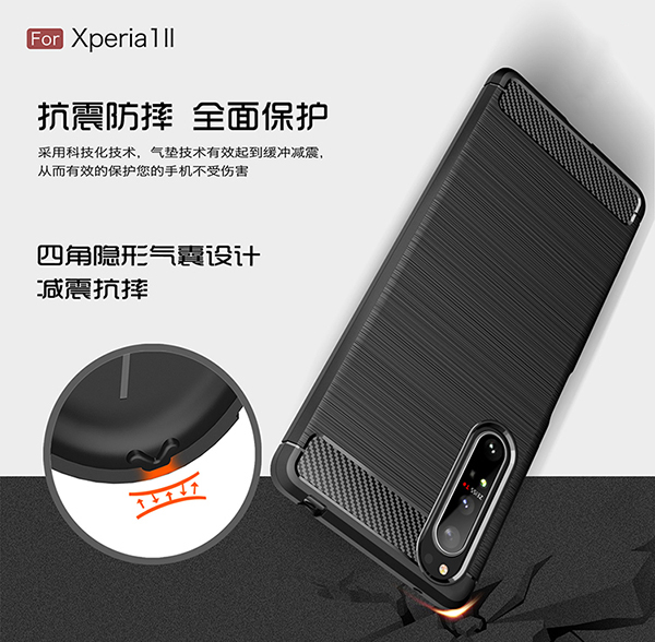 Sony Xperia 1 II 6.5吋 拉絲紋背蓋 矽膠手機殼 TPU軟殼保護套 全包邊手機套 類碳纖維保護殼 後殼