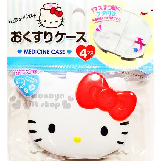 〔小禮堂〕Hello Kitty 造型收納盒《白.大臉.紅蝴蝶結.內分四格》銅板小物 4573135-57526