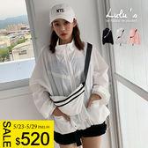 LULUS特價-Y防風外套附同布腰包-3色  【03190018】