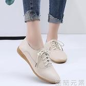 小皮鞋 春季新款牛筋女鞋小白鞋女軟底皮鞋休閒鞋平底百搭女單鞋 至簡元素