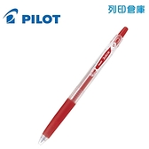 PILOT 百樂 LJU-10EF-R 紅色 0.5 果汁筆 1支