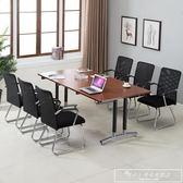 辦公椅家用電腦椅職員簡約會議椅子特價網布麻將椅學生宿舍四腳椅igo『韓女王』