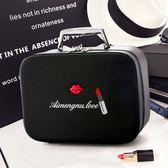 化妝包 化妝包大容量簡約正韓化妝品收納旅游迷你手提可愛便攜小號化妝箱 全館免運88折