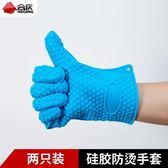 兩只裝隔熱防熱耐高溫烤箱五指手套