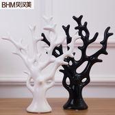 創意擺設陶瓷現代新房裝飾擺件
