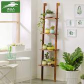 實木花架多層梯架客廳多肉室內綠蘿花盆架花架子置物架BL 全館八折柜惠