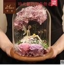 DILOVE進口永生花禮盒玫瑰花玻璃罩情...