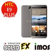 TWMSP★按讚送好禮★iMOS 宏達電 HTC One E9 PLUS (含上下段) AGC 旭硝子 9H 強化玻璃 疏水疏油 螢幕保護貼