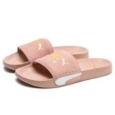 PUMA LEADCAT CHASE 粉金 金LOGO 麂皮 拖鞋 女 (布魯克林) 37227704