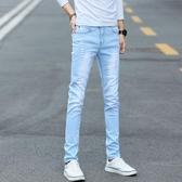 夏季彈力牛仔褲男士韓版修身薄款破洞小腳褲潮男裝乞丐褲男褲子長