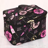 大容量少女心化妝包社會女化妝箱便攜韓國簡約收納包收納zzy7883『美鞋公社』